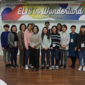 """ELIS in Wonderland"" Pre-Seminar"