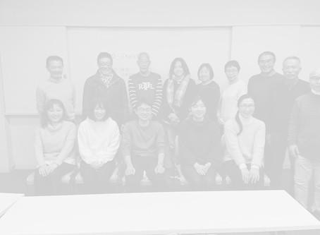 2月3日は15名の参加、武蔵野大学の学生3人にも参加してもらいました