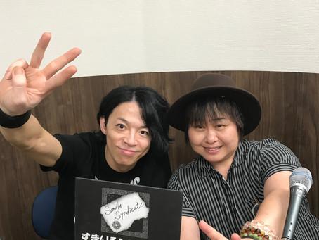【ラジオ】すまいるシンジケート初MC!#スピリチュアルカウンセラーじゃむさん
