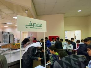 انطلاق تطبيق مقصفي في مدارس الملك عبد العزيز للعلوم والتقنية