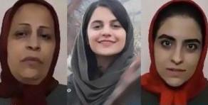 Female Political Prisoners in Dire Condition at Qarchak Prison
