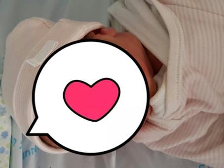 התפרצויות זעם ורגע הלידה