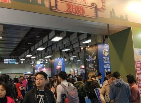 Origame debuts in Taiwan