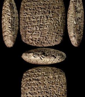Mulheres da Anatólia: quem eram as esposas secundárias dos mercadores assírios?