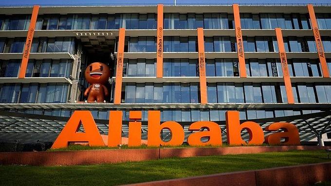 """อาลีบาบา ร่วมกับ เมืองอี้อู """"โรงงานโลก"""" ก่อตั้ง Digital Hub"""