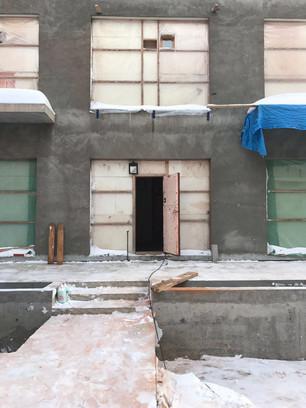 Borovoye Construction