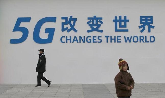 จีนเร่งดัน 5G กระตุ้นเศรษฐกิจช่วงไวรัสโควิด-19