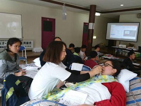 การเรียนของผู้ฝึกงานบริบาลรุ่นแรก