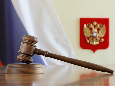 Уголовные дела за репосты и лайки могут быть пересмотрены