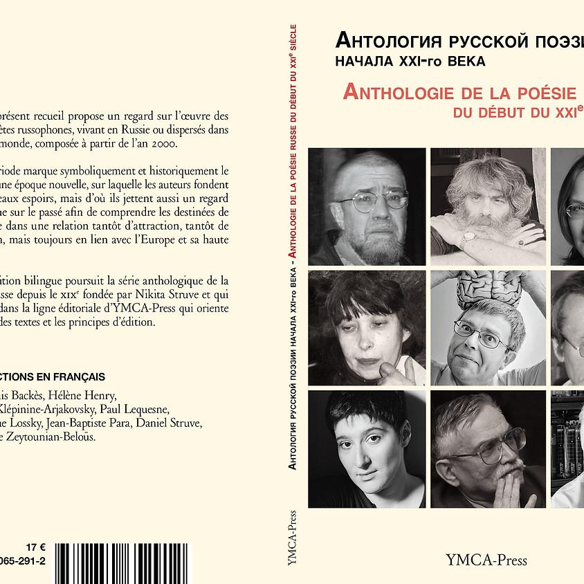 Soirée de présentation de l'Anthologie de la poésie russe du début du XXIe siècle.