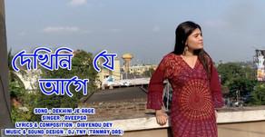 Dekhini Je Aage || Aveepsa Dey, Dibyendu Dey, Dj TNY || Bengali Song 2020