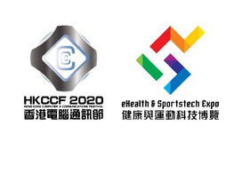「香港電腦通訊節2020」暨「健康與運動科技博覽」8月登場 - 兩展同行 發揮協同效應