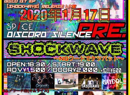 【LIVE】2020/01/17(fri)