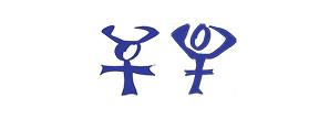 mercury and pluto glyphs