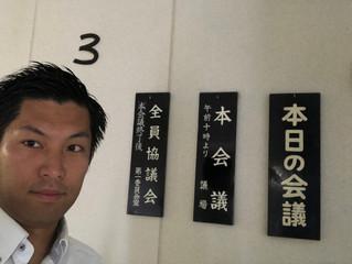 9/5桜井市長より提案理由説明