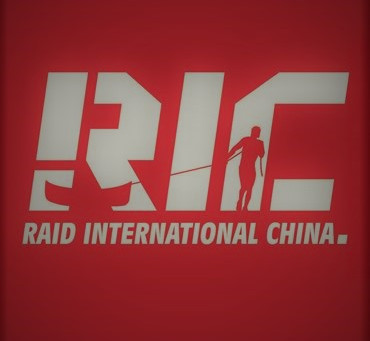 Raid international China 2019
