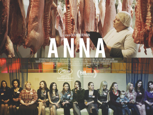 Anna short film review