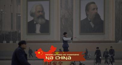 Zhou Xincheng: Como estudar os clássicos do marxismo? (tradução de Gabriel Martinez)