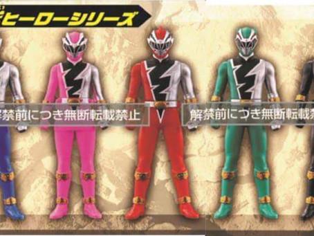 Kishiryu Sentai Ryuusouger Costumes and Toys revealed...