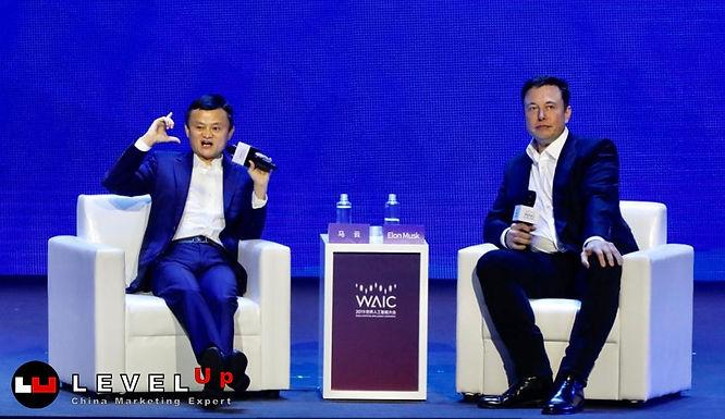 จีนคืออนาคตของ ปัญญาประดิษฐ์ A.I. แจ็คหม่า ดีเบต อีลอนมัสก์