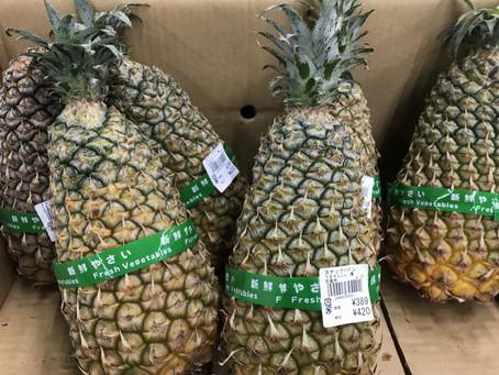 Pick up Local Okinawan Produce at Uruma City's Urumarche Market Hall