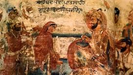 Khalsa - Tisar Panth