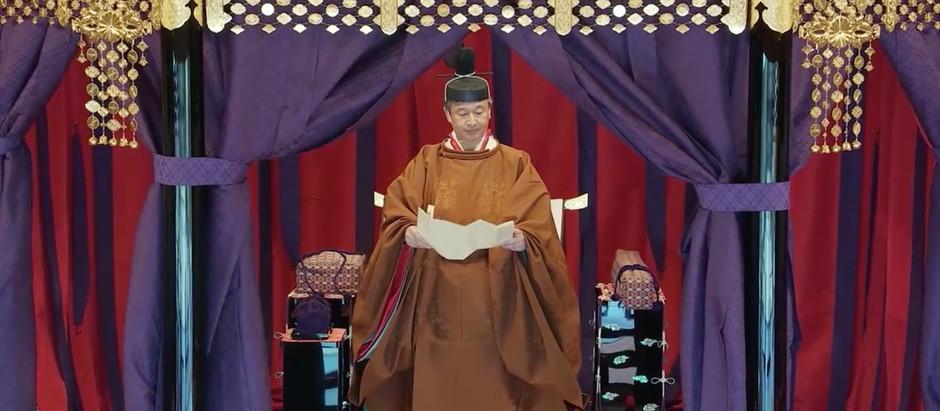 「天皇皇后両陛下-令和を迎えて-」動画公開