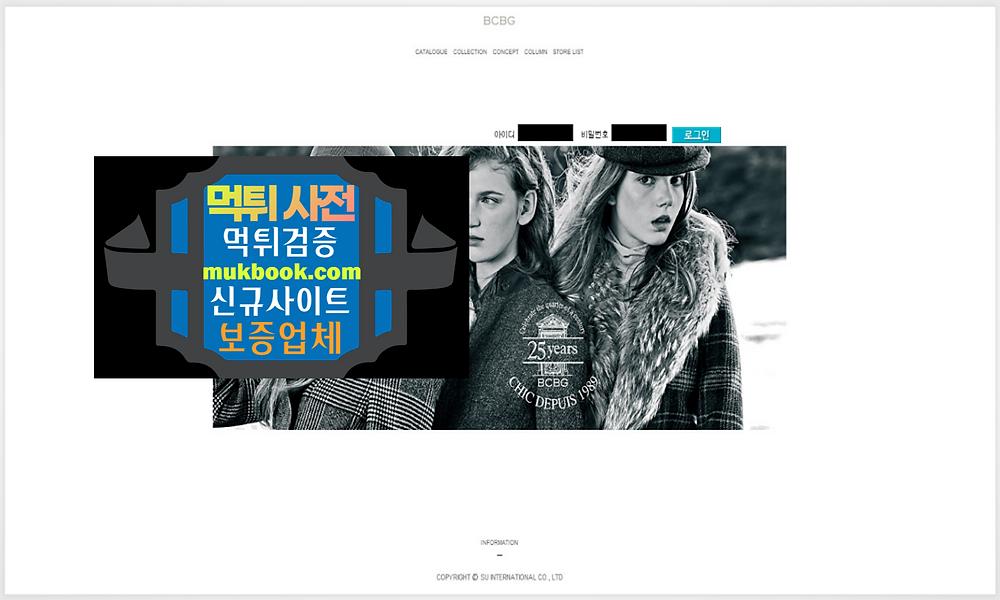 스포츠칸 먹튀 8255WA.COM - 먹튀사전 신규토토사이트 먹튀검증