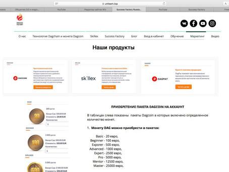 Обновился командный сайт uniteam.top
