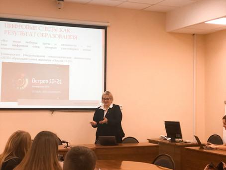 Елена Брызгалина: искусственный интеллект медицине и образовании