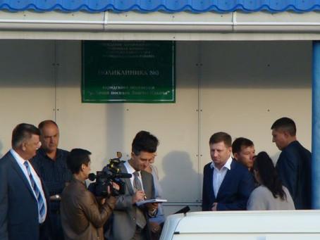 30-го Губернатор Фургал к плану «30» «застолбил» поликлинику № ТРИ!