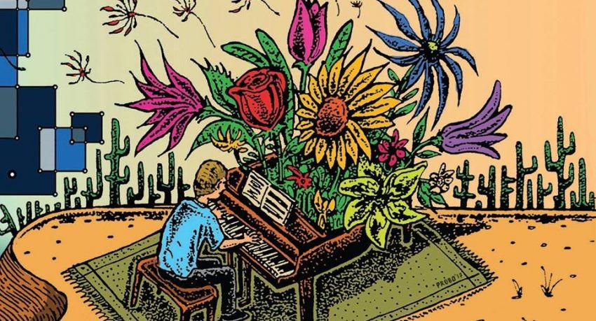 "Phil's Music Laboratory: ""Repetitive Mind"""