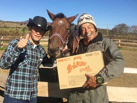 【八甲田山】10/21_ver3「馬とホームラン軒」宣伝してくれてありがとう