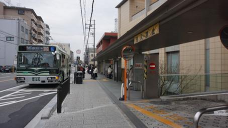 小松サウスへ バスでお越しの場合