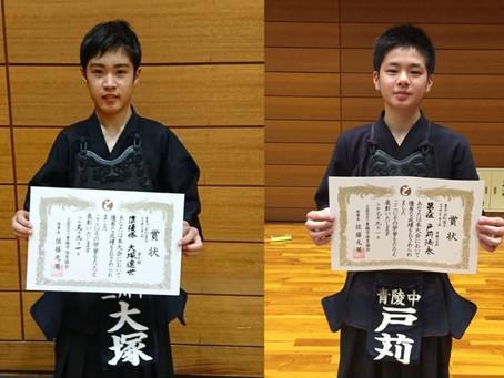 市民スポーツ祭2019剣道大会