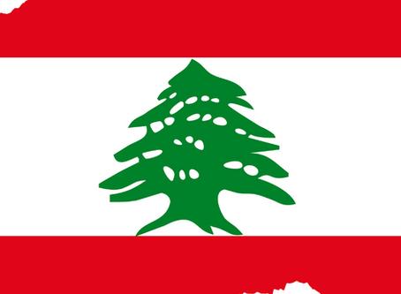 אזרחות פורטוגלית ליהודי לבנון
