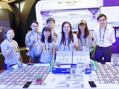 【未來教室】AI 2 Robot City智能車機器人蓋程式