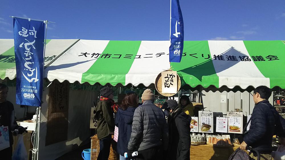 大竹牡蠣まつりにて牡蠣うどんの販売