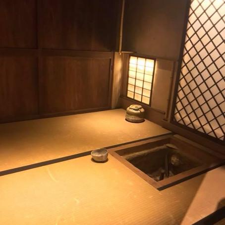 (津市)石水博物館