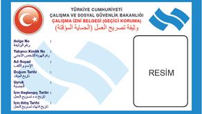 رخص العمل لشؤون اللاجئين في تركيا