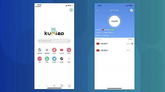 จีนเปิดตัว Kuniao เว็บบราวเซอร์ที่ยอมให้คนจีนใช้ Facebook Youtube Twitter