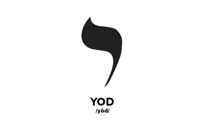 """A décima e menor letra ou """"semente"""" do alfabeto hebraico"""