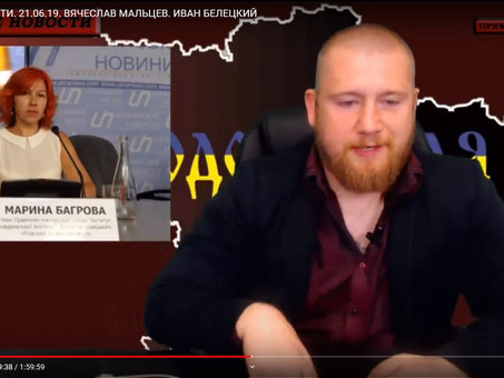 ПЛОХИЕ НОВОСТИ 21 июня. Вячеслав Мальцев и Иван Белецкий