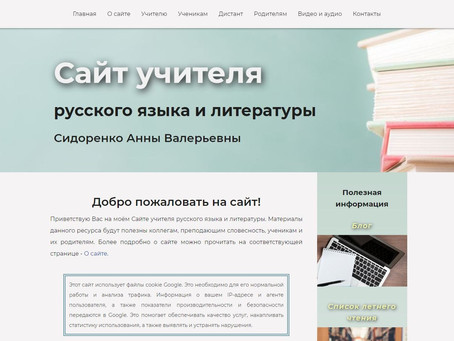 Новый сайт!