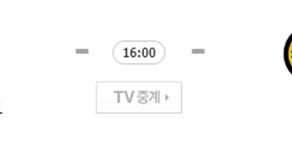[ 스포츠토토 남자배구 분석 ] 우리카드 상무 / KB손해보험 한국전력 10월 4일 KOVO컵 키포인트