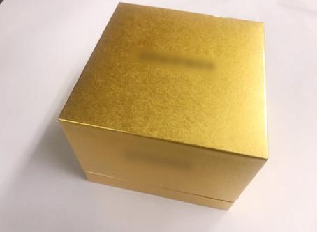 とにかく豪華な箱を作りたい!
