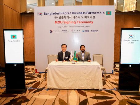Dhaka, Seoul eye stronger investment, trade ties