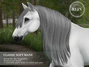 REIN - Classic Soft Mane