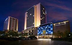 파라다이스 호텔 부산