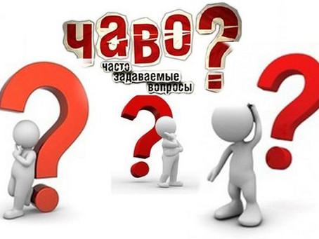 Часто задаваемые вопросы по отделке и остеклению балконов